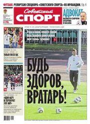 В Москве жертвой грабителей стал журналист «Советского спорта»