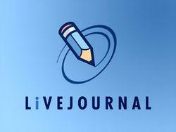 Хакеры опять подорвали работу LiveJournal