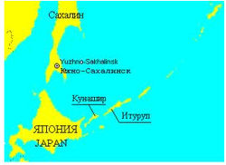Россия готовится к обороне Курильских островов?