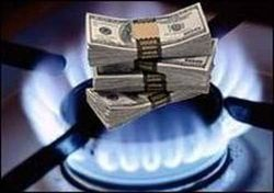 Во сколько Украине обходится российский газ?