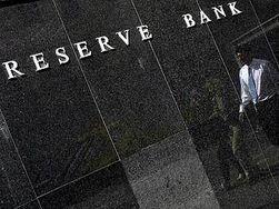 Уровень процентной ставки в Австралии остался на прежнем уровне