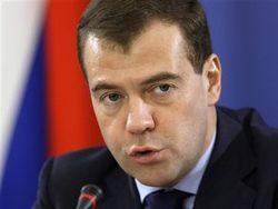 Д. Медведев