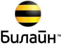 Почему казахстанский мобильный оператор «заговорил» по-украински?