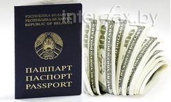 В Беларуси с 9 ноября купить валюту без паспорта станет невозможно