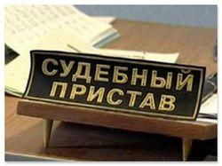 Судебного пристава из особого отдела убили в Москве