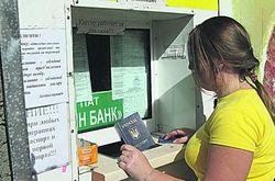 НБУ не отменяет предъявление паспорта при обмене валюты