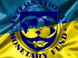 О чем украинские власти пытаются договориться с МВФ?
