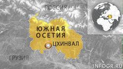 Кого не хотят видеть среди кандидатов в президенты Южной Осетии?