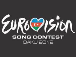 В Азербайджане будут наказывать за символику «Евровидения»