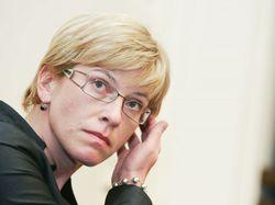 Почему литовский резервный фонд сократился в 10 раз?