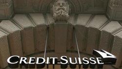 На сколько увеличил прибыль Credit Suisse?