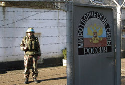 Российские миротворцы вызвали протест жителей Молдовы