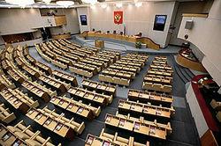 Когда вступит в силу новый закон «О политических партиях»?