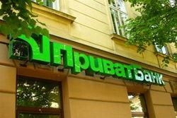 «Приват Банк» покинул состав АУБ