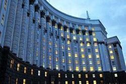 В Кабмине обещают заняться проблемами инвесторов