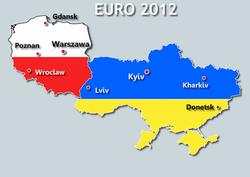 Украина с Польшей создадут единый погранконтроль для Евро-2012