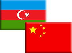 Китай может содействовать развитию азербайджанской экономики