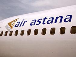 Почему «Эйр Астана» повышает стоимость внутренних перелетов?