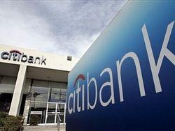 Citigroup объявила о смене руководства