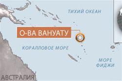 Магнитуда землетрясения у Вануату составила 7,0
