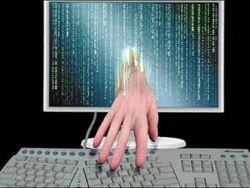 хакерская атака