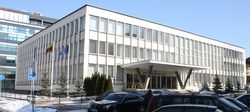 Верховный суд Литвы