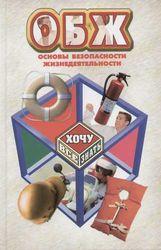 Какой новый предмет появится в школах Кыргызстана?