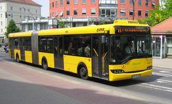 Где в столице РФ открыли новую автобусную станцию?
