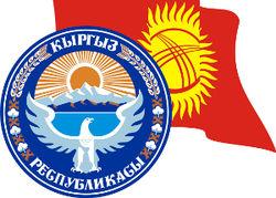 На сколько увеличился внешний долг Кыргызстана?