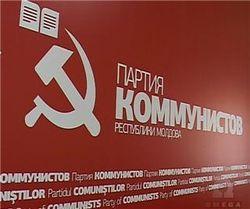 С какой целью молдовские коммунисты отправились в Китай?
