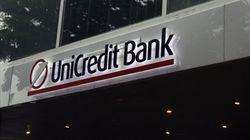 Как UniCredit Bank оказался на 14 месте вместо 1-го по «цитированию»?