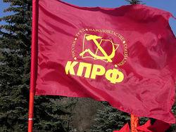 КПРФ дала ответ на заявление эсеров