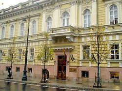 Почему уменьшились запасы Банка Литвы?