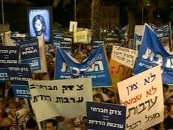 В Израиле демонстранты требуют экономических реформ