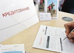 Узбекские банки стали активнее кредитовать предпринимателей