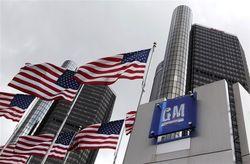 На сколько увеличил свою прибыль General Motors?