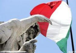 Снижение рейтинга Италии: закономерность или прихоть рейтинговых организаций?