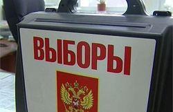 Второй тур президентских выборов в России не требуется