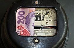 Население Украины будет больше платить за электроэнергию