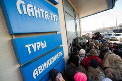 """""""Ланта-тур"""" больше не является официальным российским туроператором"""