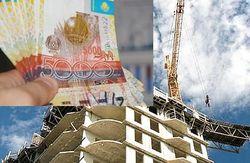 В Казахстане резко подорожало жилье