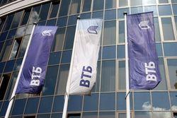 ВТБ заявил о снижении AFI Development ставки по кредитам на московские проекты