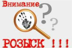 В столице Украины пропала учащаяся престижного лицея
