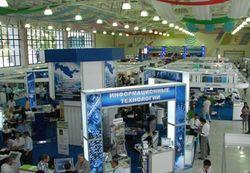 Узбекистане пройдет важное промышленное событие