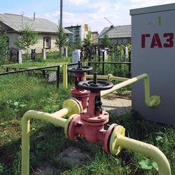 В Южной Осетии газифицируют село