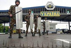 Пограничники Украины начинают усиленно учить английский язык