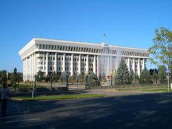 В Кыргызстане введены различные степени риска предпринимательской деятельности