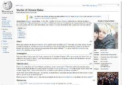 В Wikipediа появилась статья, посвященная Оксане Макар