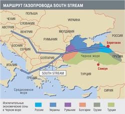 Черногория присоединится к «Южному потоку»
