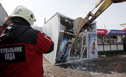 Власти Киева уничтожили сорок МАФов